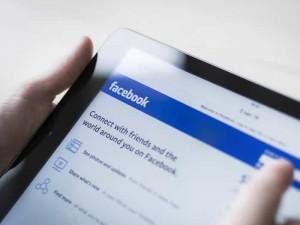Facebook y el uso de nuestra información
