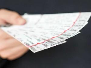 Falsificar entradas