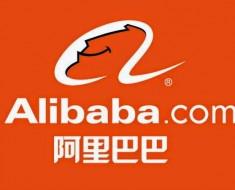 Alibaba, una salida a Bolsa histórica