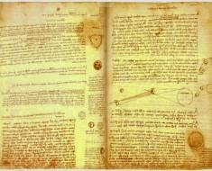 libro-codice1
