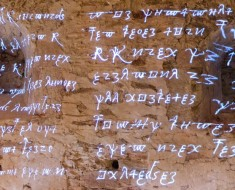 alfabeto-runico