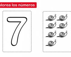 colorear_numero_7