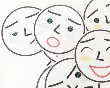 Imprimible: ayuda a tu niño autista a reconocer las emociones