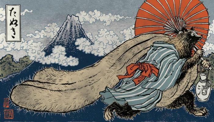 Tanuki Perro Mapache dibujo