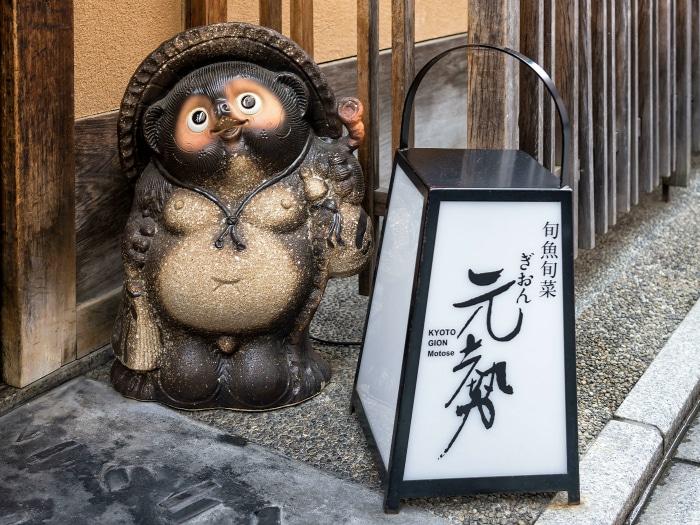 Perro Mapache Tanuki Figura