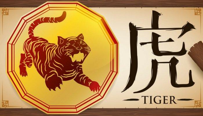 Tigre 2018