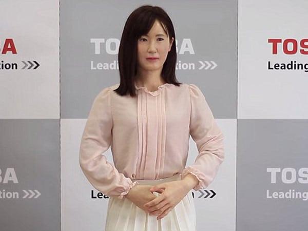 Robot humanoide de Toshiba en banco japonés