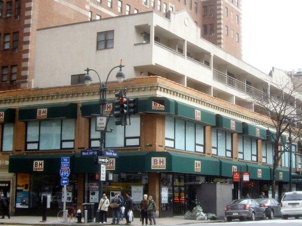 B&H Photo - Video, Nueva York