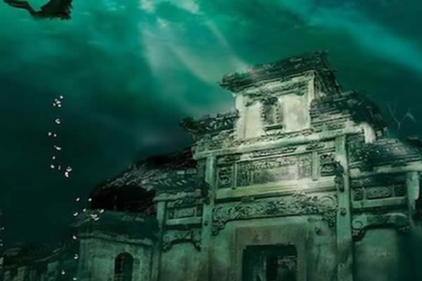 Ciudad sumergida Shi Cheng