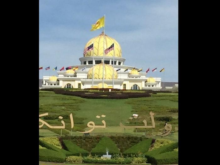 Viajar a Malasia: Palacio Real Istana Negara, Putrajaya