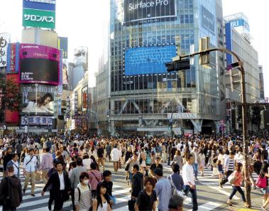 Consejos para viajar a Tokyo con un bebé